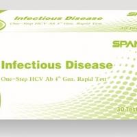 HCV-cassette W+S+P