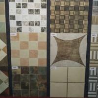 30X30CM - Digital Ceramic Floor Tiles