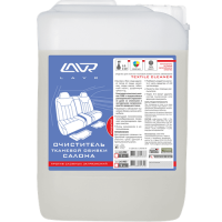Interior Car Cleaner Concentrate