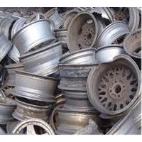 Aluminum Wheel Rim Scrap