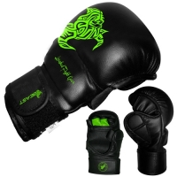 BSG-01 MMA Training Gloves
