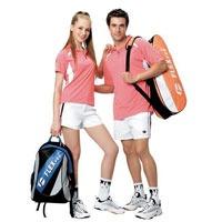 Sportswear Garment