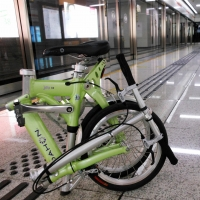 Smart Folding Bicycle And Lightweight