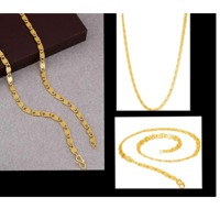 Gold Plated Textured Link Chain