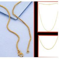 Flicker Links Thin Rope Chain