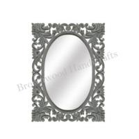 MDF Mirror Frame