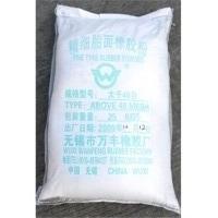Fine Rubber Powder