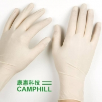 Powder Free Sterile Latex Surgical Gloves
