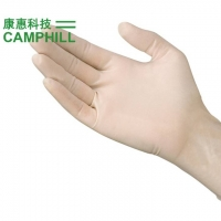 Powder Free Latex Glove