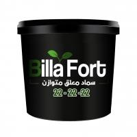 Billa Fort NPK (22-22-22+Te)