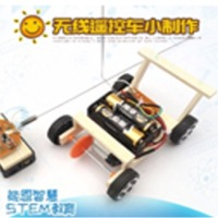 Wireless Remote Control Vehicle