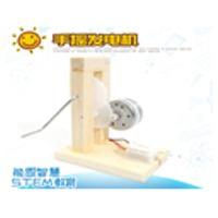 Hand Generator Toy