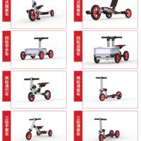 DIY Modular Constructible Rides Kit (8in 1)