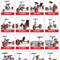 DIY Modular Constructible Rides Kit (16 in 1)