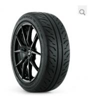 Bridgestone Brand Tire