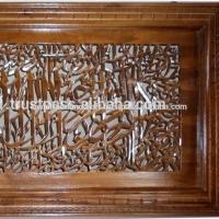 Wooden Islamic Arabic Calligraphy Mushaf Quran