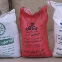 Ammonium Nitrate Fertilizer