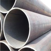 Aluminum Pipe/Tube