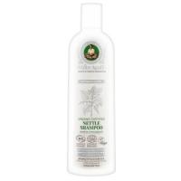 Organic Certified Nettle Shampoo