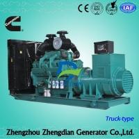 8kva To 3000kva Diesel Generator