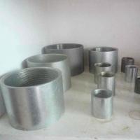Carbon Steel Couplings