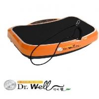 Slender Plus Vibration Exerciser