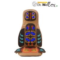 Dr. Well Air Massage Chair First Class DWH-9900H