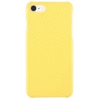 Iphone 7/8 Yellow Aramid Fiber Case
