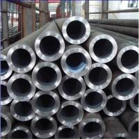 CRW Steel Tube