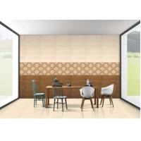 300X450 Digital Wall Tiles