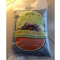 Fertilizer / Soil Bag