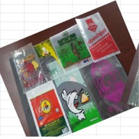 General Food Packaging Bags