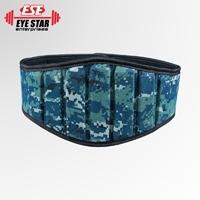 Neoperen Dipping Belts