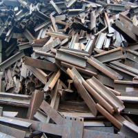 Pure Cheap Heavy Metal Steel