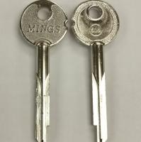 Cruciform Key Blank 518 (xy7)