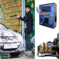 Self Service Car Wash Equipment