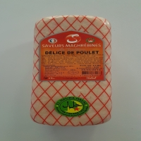 2.5 Kg Block Of Halal Chicken Ham