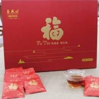 Chang Sheng Chuan- Fu Tea