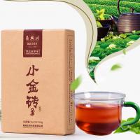 Chang Sheng Chuan Tea- Mini Golden Brick