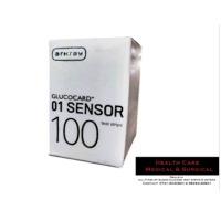 Arkray Gluco Card 100 Test Strips