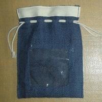 PVC Jute Bags