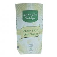 Paper Flour Bags