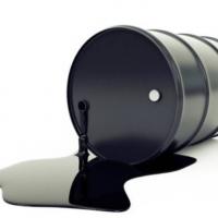 Furnace Oil Or Fuel Oil