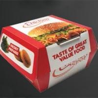 title='Burger Boxes'
