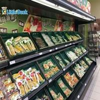 E7 Eureka Supermarket Vegetable Display Fridge