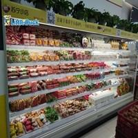 Ea New York Supermarket Refrigerator