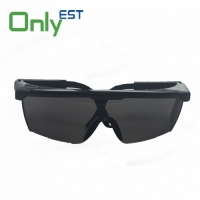 Free Sample Protective Safety Glasses