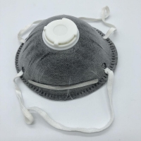 Charcoal Face Mask : Manufacturers, Suppliers, Wholesalers