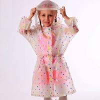 Kids Safety Raincoat For Children