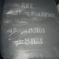 Iron Oxide Black 0609